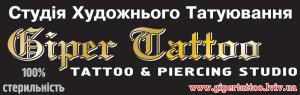 Студія художнього татуювання