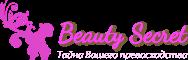 Студия красоты Beauty Secret